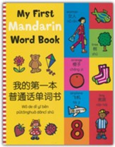 My First Mandarin Word Book