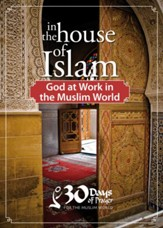 In the House of Islam [Streaming Video Rental]
