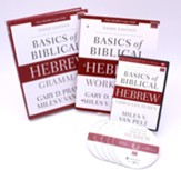 Basics of Biblical Hebrew - Video Lecture Course Bundle