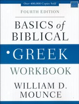 Basics of Biblical Greek Workbook, Fourth Edition