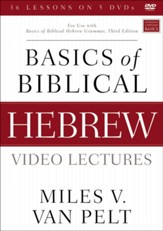 Basics of Biblical Hebrew Video Lectures