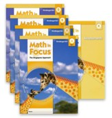 Math in Focus: The Singapore  Approach Grade K Student Pack