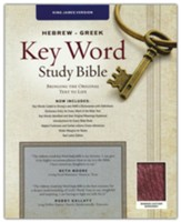 Key Word Study Bible KJV (2008 new edition), Bonded Burgundy Leather