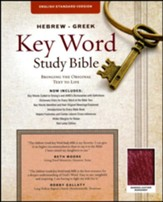 ESV-Hebrew-Greek Key Word Study Bible, bonded leather, burgundy