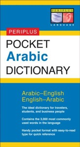 Pocket Arabic Dictionary Arabic-English English Arabic