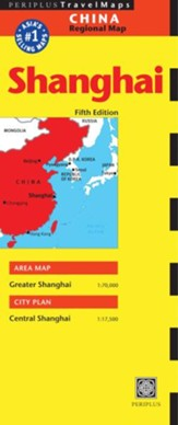 Shanghai Travel Map, Fifth Edition