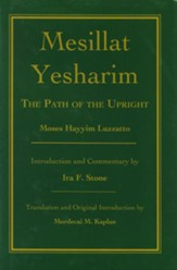 Mesillat Yesharim: The Path of the Upright