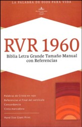 RVR 1960 Biblia Letra Grande Tamano Manual rojo/naranja, simulacion piel, RVR 1960 Hand Size Giant Print Bible, Red and Orange Simulated Leather