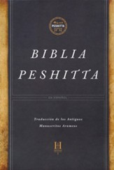 Biblia Peshitta, Negro, Piel Fabricada, The Peshitta Bible, Burgundy, Bonded Leather