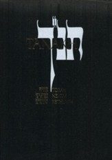 Tanakh: The Holy Scriptures: Presentation Edition, Black Leatherette - Slightly Imperfect