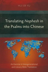 Translating Nephesh in the Psalms Into Chinese: An Exercise in Intergenerational and Literary Bible Translation