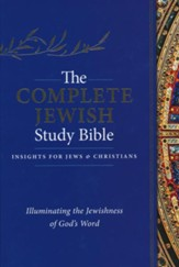 The Complete Jewish Study Bible  - Slightly Imperfect