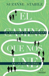 El camino que nos une (The Path Between Us)
