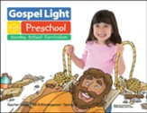 Gospel Light: Pre-K/Kindergarten Teacher's Guide, Spring 2021 Year B