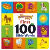 The Beginner's Bible First 100 Bible Words - Slightly Imperfect