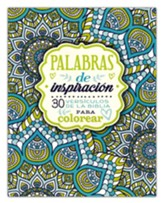 Palabras de Inspiración, Libro para colorear  (Words of Inspiration, Coloring Book)