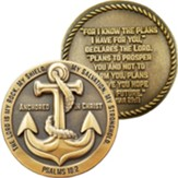 Anchored in Christ, The Lord is My Rock Challenge Coin