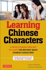 Tuttle Learning Chinese Characters, Volume 1