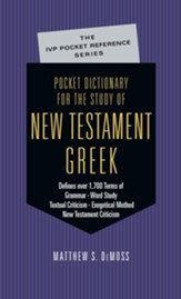 Pocket Dictionary for the Study of New Testament Greek - eBook