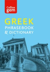 Collins Gem Greek Phrasebook and Dictionary (Collins Gem) - eBook