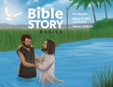 Bible Story Basics: Pre-Reader Leaflets, Winter 2019-20