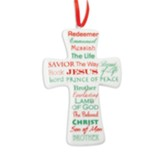 Names Of Jesus Cross Ornament