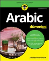 Arabic For Dummies - eBook