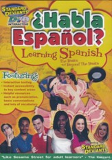 Spanish DVD 2-Pack (Spanish 1, Spanish 2)