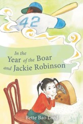 In the Year of the Boar and Jackie Robinson - eBook