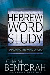 Hebrew Word Study: Exploring the Mind of God - eBook