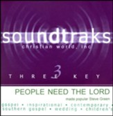 People Need the Lord, Accompaniment CD