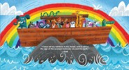 Our Daily Bread For Kids: Noah's Ark Jigsaw Puzzle