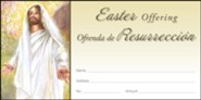 Risen Christ (John 14:19) Bilingual Offering Envelopes, 100