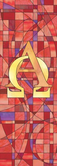 Stained Glass Alpha & Omega Banner: 2'x6'
