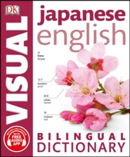 Japanese English Bilingual Visual Dictionary