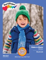 HeartShaper: Pre-K & K Make-n-Share, Winter 20-21