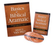 Basics of Biblical Aramaic - Video Lecture Course Bundle