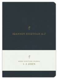Greek Scripture Journal: 1st, 2nd & 3rd John