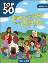 Children's Ministry Resources