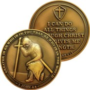 The Task Ahead Challenge Coin