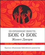 Paperback Russian Book