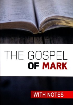 The Gospel of Mark: With Notes [Craig Munro] - By: Craig Munro