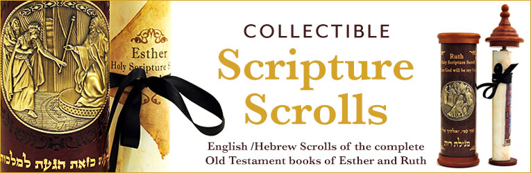 Esther & Ruth / Hebrew English Scrolls