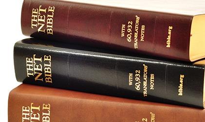 NEW ENGLISH TRANSLATION BIBLE EBOOK DOWNLOAD