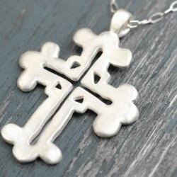 Open Cross Pendant
