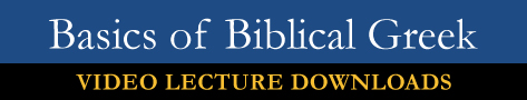 Basics of Biblical Greek Download