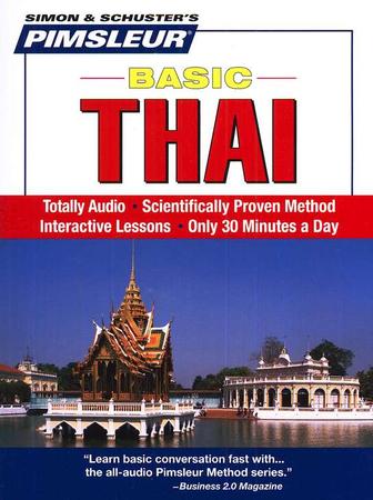 Pimsleur Thai 2006 - full 30 lesson edition