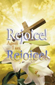 Rejoice! Again I Say Rejoice! Bulletins, 100  -