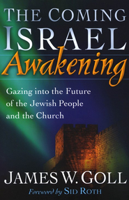 Coming Israel Awakening, The: Gazing into the Future of the Jewish People and the Church - eBook  -     By: James W. Goll