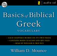 Basics of Biblical Greek Vocabulary Audio CD  -     By: William D. Mounce